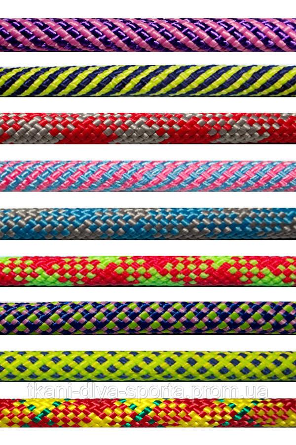 Скакалка для художественной гимнастики разноцветная