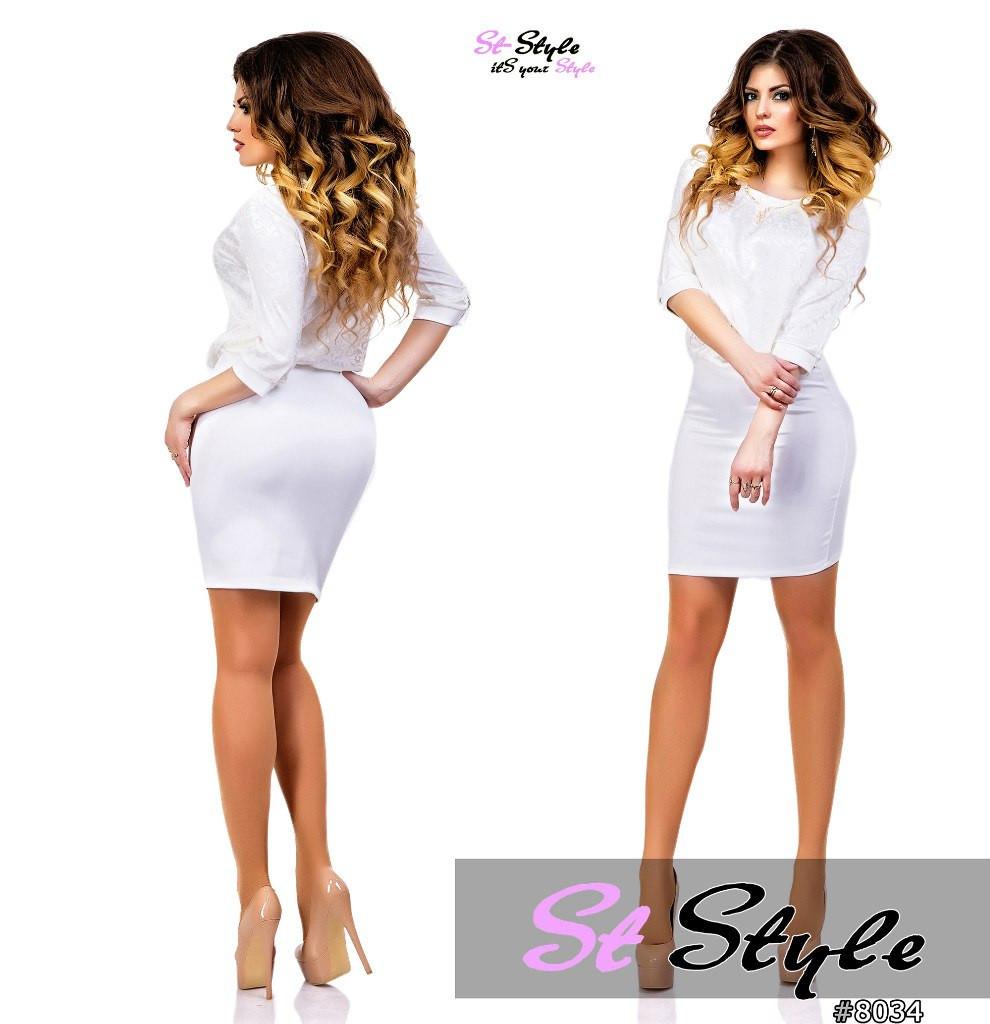 Платье женское из атласа больших размеров от 48 до 54 арт 28224/332-41