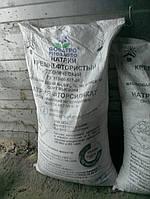 Натрий кремнефтористый гост, фото 1