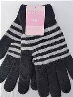 Теплые перчатки (унисекс)