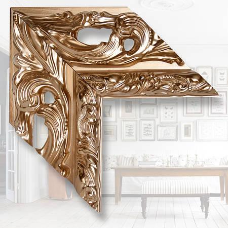 Зеркало в золотой раме, ширина 146мм