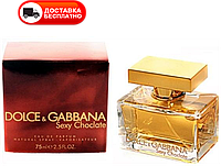 Женская туалетная вода DOLCE & GABBANA THE ONE SEXY CHOCOLATE EDT 75 ML