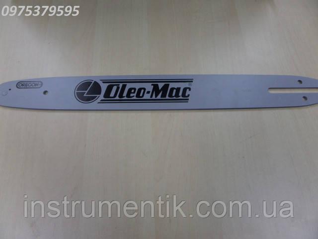 Шина для бензопилы OLEO-MAC 937, 941С, 941CX шаг 3/8