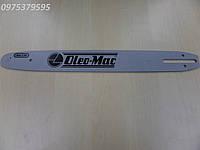 "Шина для бензопилы OLEO-MAC 937, 941С, 941CX шаг 3/8"""