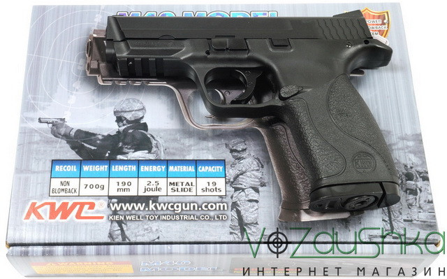 kwc km 48 d smith & wesson