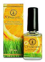 """Масло для ногтей и кутикулы """"Апельсин и Лемонграсс"""" Chandi (Чанди), 10 мл"""
