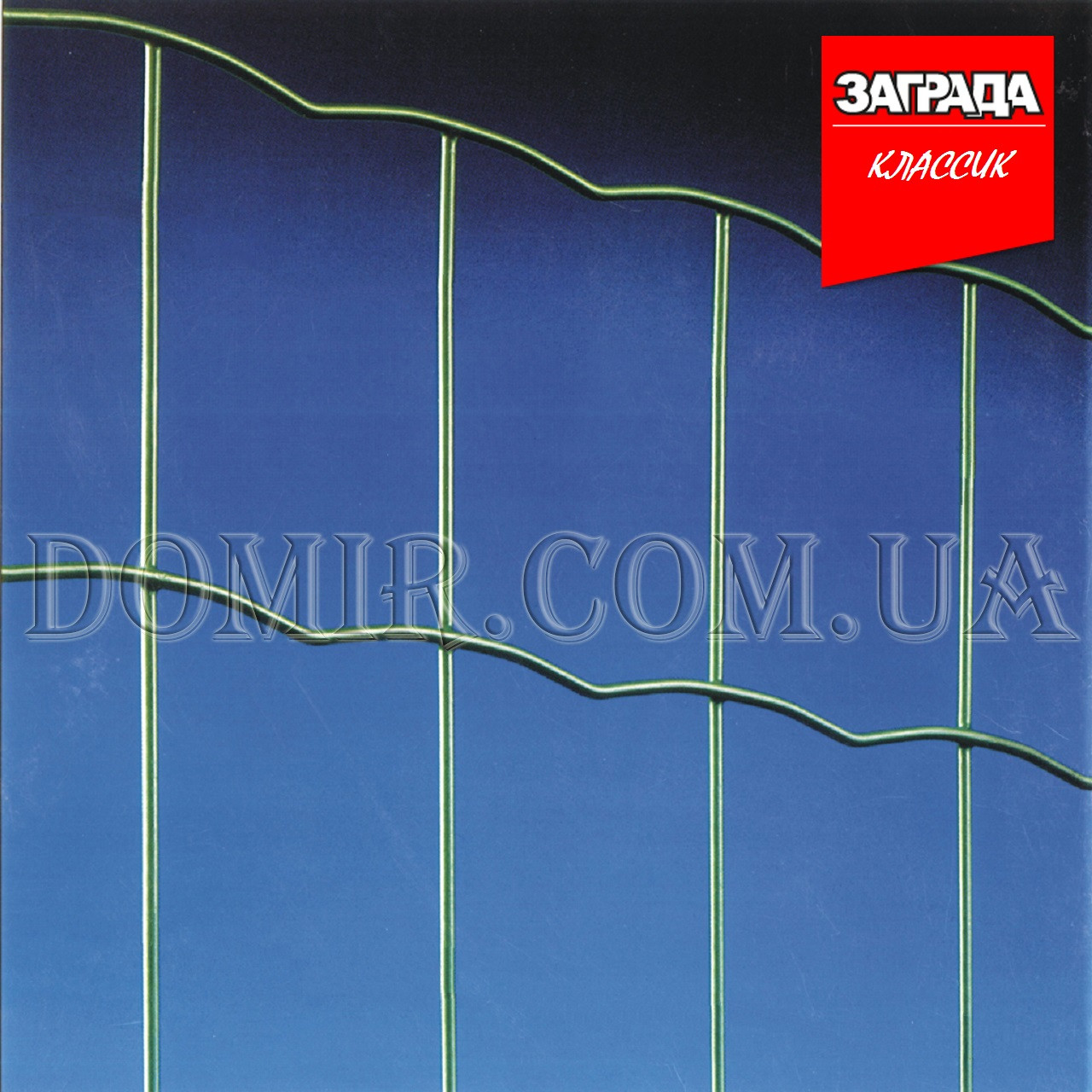 Сетка в рулонах с полимерным покрытием КЛАССИК Заграда™
