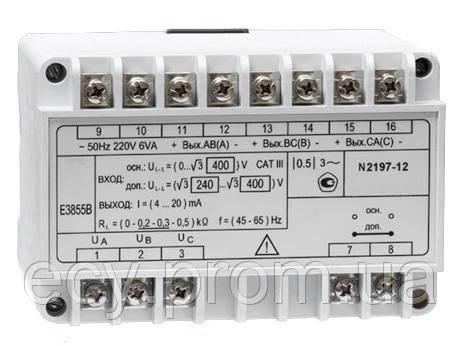 Е3855 Преобразователь измерительный тока