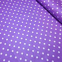 Хлопок фиолетового цвета с белым горохом 7мм  №175