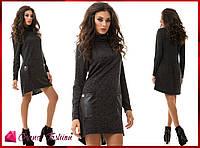 Платье  *Tasca* темно-серый