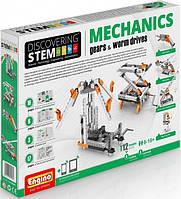 Детский конструктор Engino серии STEM - Механика: шестерни и червячная передача