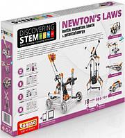 Детский конструктор Engino серии STEM - Законы Ньютона: инерция, движущая сила, энергия Конструктор Engino серии STEM - Законы Ньютона: инерция,