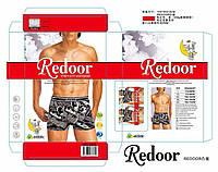 Боксёры Redoor оптом.