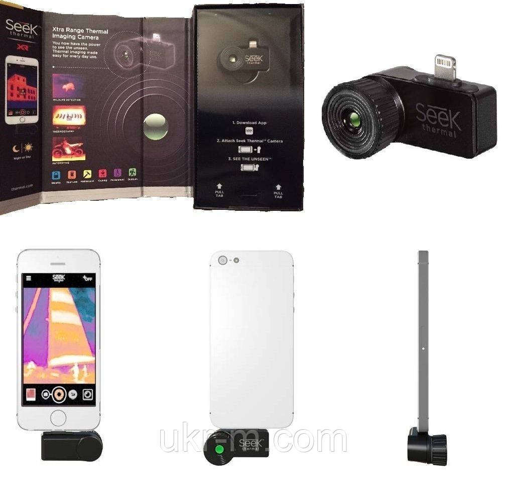 Тепловизор для смартфона Seek Thermal compact  XR на iOS