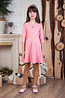 Платье нарядное для девочки ПЛ-73