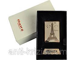 Зажигалка подарочная MAKE Paris (спираль накаливания, USB) №4692-10