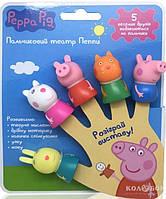 Игровой набор Peppa - Пальчиковый театр Пеппы 5 фигурок
