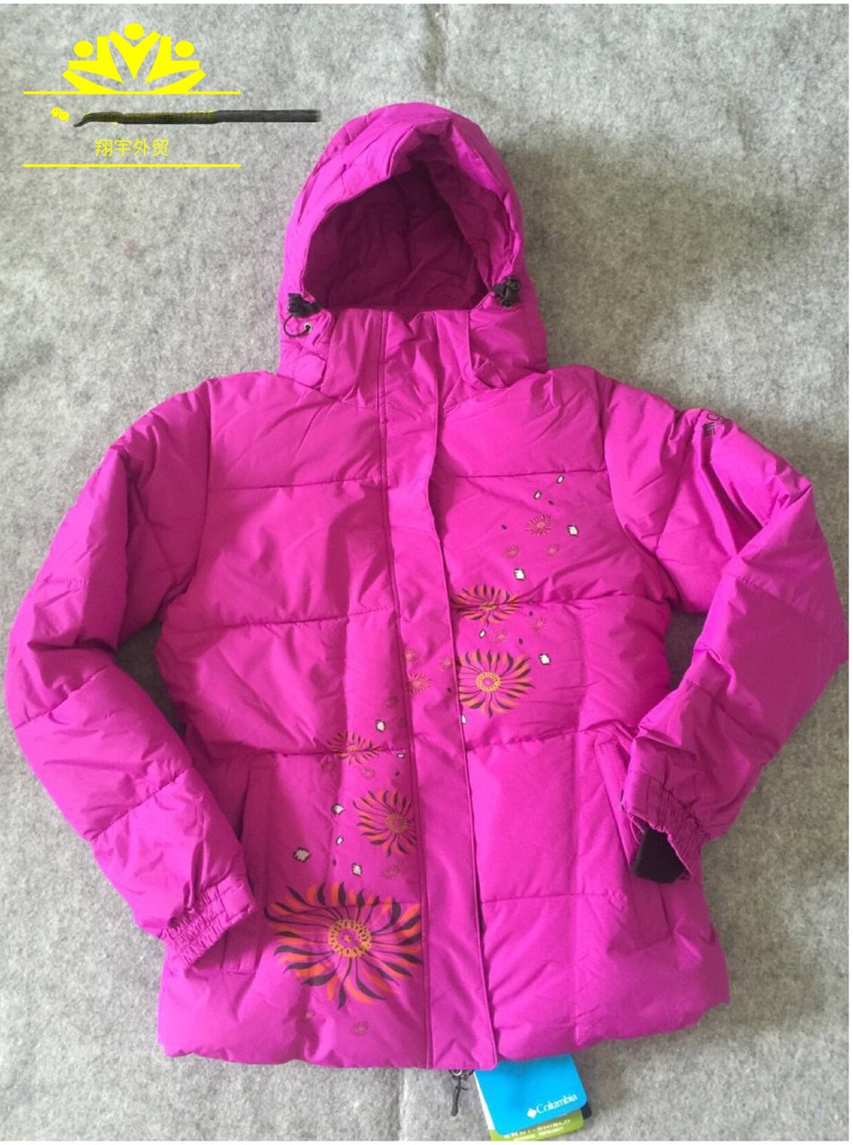 Женская куртка Columbia Omni-Tech fce3ff9ceca79