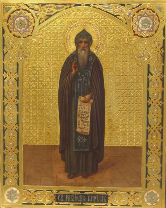 Икона Св. равноапостольный Кирилл XIX-ый век