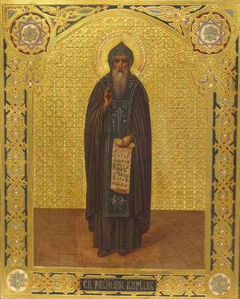 Икона Св. равноапостольный Кирилл XIX-ый век, фото 2