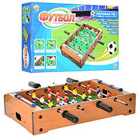 Футбол настольный деревянный HG 235 А