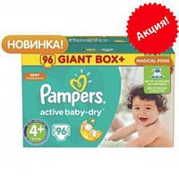 Подгузники Pampers Active Baby-Dry Maxi Plus 4+(9-16 кг) 96 шт