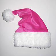 Новогодняя шапка Деда Мороза Колпак Санта Клауса Santa Claus  ,розовая для Взрослых, фото 1