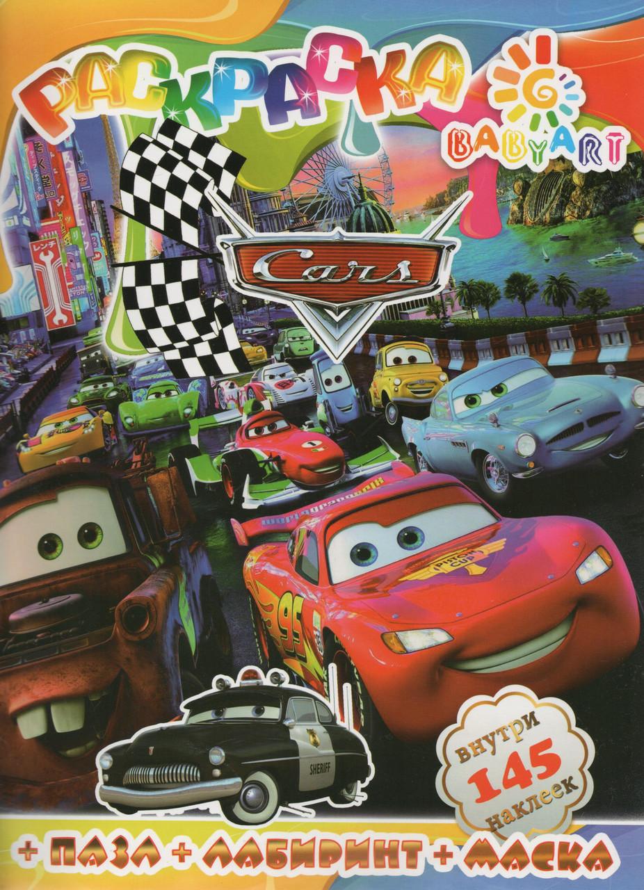 раскраска Cars 145 наклеек продажа цена в харькове книги для вашего хобби от интернет магазин книгомир 448509386