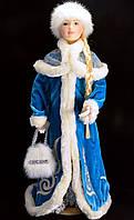 Снегурочка игрушка под елку с сумкой 50 см, фото 1