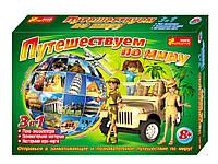 """Настольная игра """"Путешествуем по миру""""(5730).Киев"""
