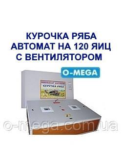 "Інтернет магазин ""O-MEGA"""