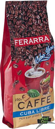 Кава зерно Cuba Libre ТМ FERARRA 200 г, фото 2