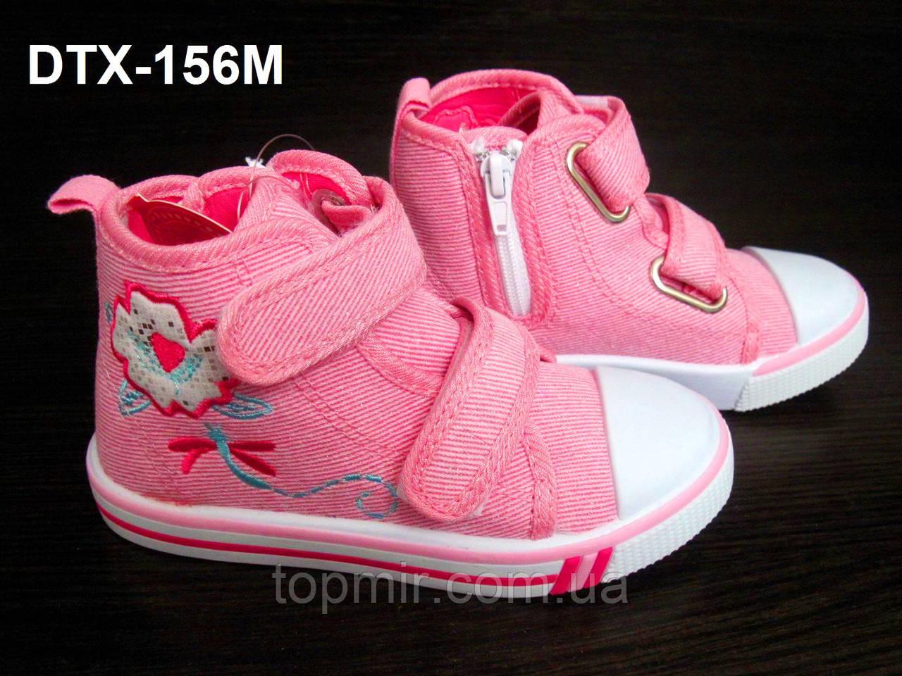 3e5d432dc384 Модные высокие детские кеды для девочки от ТМ ТОММ   продажа, цена в ...