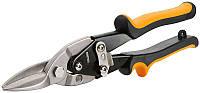 Ножницы по металлу авиационного типа, прямые 10/250мм