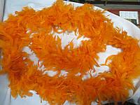 Боа 1,8 м 70 грамм оранжевий