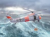 Сборная модель вертолета H-34G.lll/UH-34J 1/48