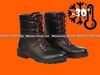 Защитные кожаные ботинки Reis BRW - SB 41-47р.