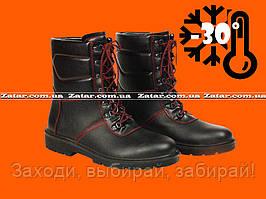 Защитные кожаные ботинки Reis BRW - SB 41р.