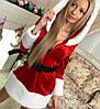 Новорічний жіночий костюм Снігуронька Санта Клаус Кольору 147 ВП