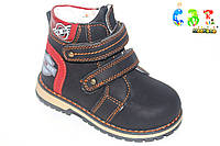 Ботинки детские демисезонные для мальчика CBT.T (23-28) K 018-1