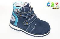 Детские ботинки демисезонные для мальчика CBT.T (23-28) K 018-2