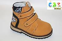 Демисезонные ботинки детские для мальчика CBT.T (23-28) K 018-3