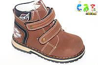 Для мальчика ботинки детские демисезонные CBT.T (23-28) K 018-4