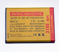 АКБ Avalanche для Samsung N7100 Galaxy Note 2 - 3100 мАч