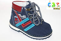 Детские ботинки демисезонные для мальчика CBT.T (23-28) K 019-2