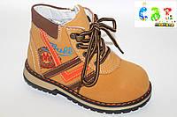Демисезонные ботинки детские для мальчика CBT.T (23-28) K 019-3