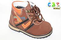 Для мальчика ботинки детские демисезонные CBT.T (23-28) K 019-4