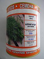 Семена  укропа сорт Аллигатор (кустовой) 250 гр
