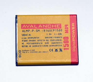 АКБ Avalanche для Samsung i8160, S7562, S7568, i8190, J105 - 1500 мАч