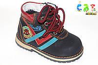 Ботинки детские демисезонные для мальчика CBT.T (23-28) K 019-1